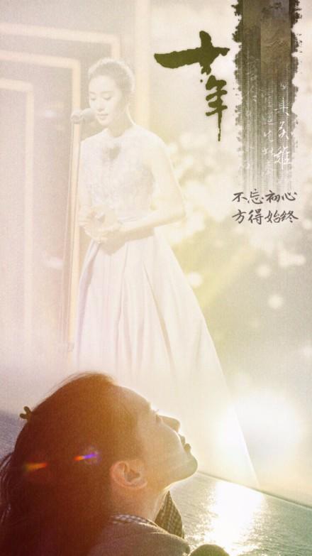 低调大气 气质女神刘诗诗高清手机壁纸