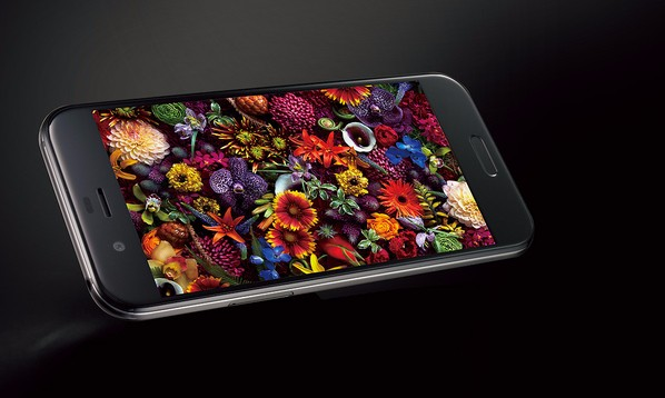Sharp's new Aquos R phone has a charging station that will turn and face you when someone calls