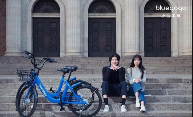 2016年11月,智能运动骑行品牌野兽骑行宣布进入共享单车领域,野兽骑行CEO李刚表示,将设立独立品牌Bluegogo(中文名小蓝单车)开拓市场。